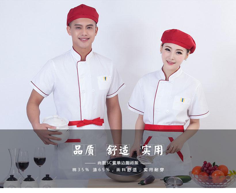 江苏餐厅工作服供应商家