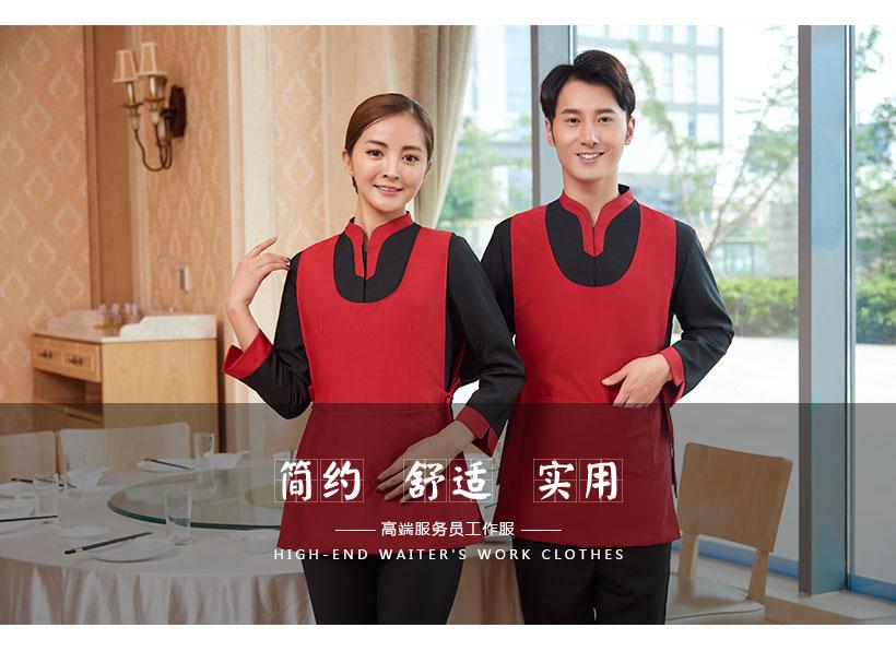 上海省錢餐廳工作服 服務至上「江蘇森爾美科技供應」