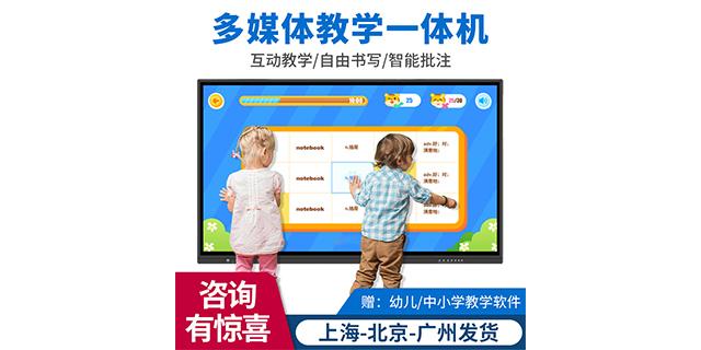 北京自动化教学一体机优缺点,教学一体机