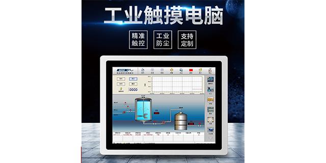福建自動化工控一體機訂做價格 上海森克電子科技供應
