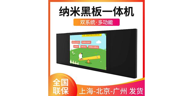 上海好的納米黑板哪里買 上海森克電子科技供應