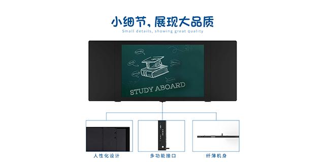 江苏多功能纳米黑板直销厂家 上海森克电子科技供应