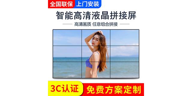 上?,F代化拼接屏價格多少「上海森克電子科技供應」