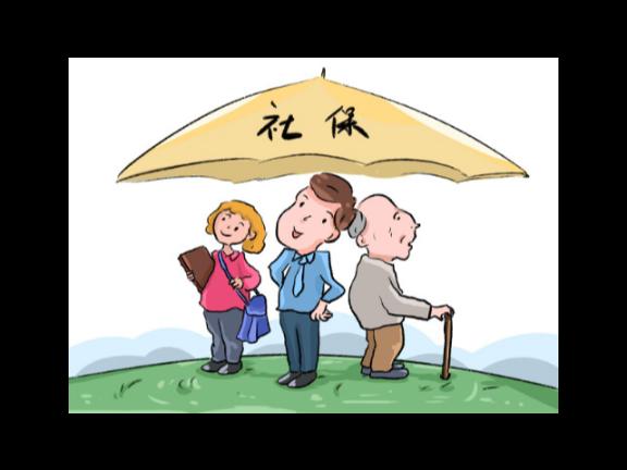 嘉定區自貿區居轉戶服務咨詢 來電咨詢「上海勝韜企業管理咨詢供應」
