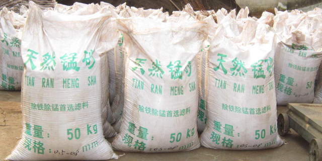 四川沸石滤料 上海森卡环保科技供应