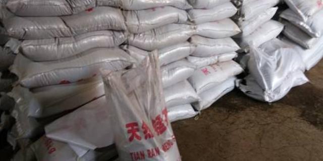 河北泡沫滤珠滤料 上海森卡环保科技供应