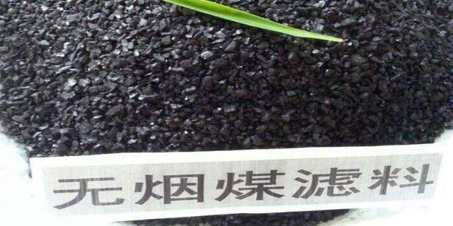 江西陶粒滤料厂家 上海森卡环保科技供应