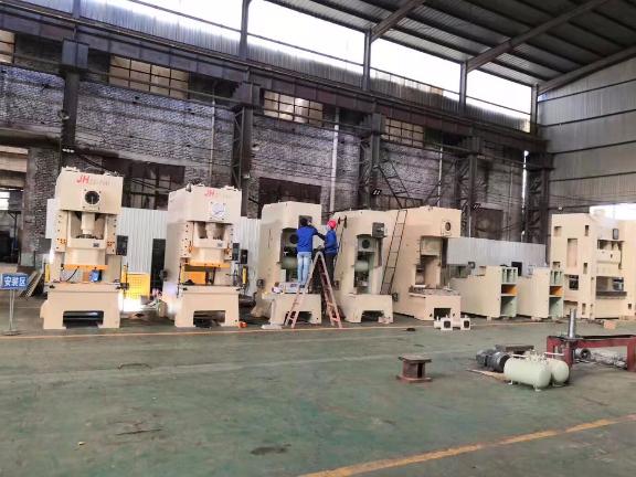 河南小型冲压设备 客户至上 上海森崎智能设备供应