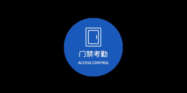 松原大屏幕显示系统工程安装公司