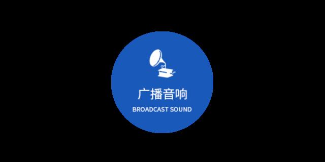 朝阳区电话通讯系统工程改造