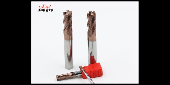 重庆铣刀片铣刀定制「东莞市世锋精密工具供应」