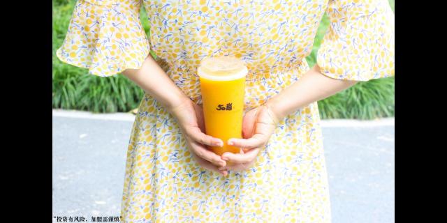 上海品牌茶飲代理價格 推薦咨詢「上海伍拾嵐餐飲管理供應」