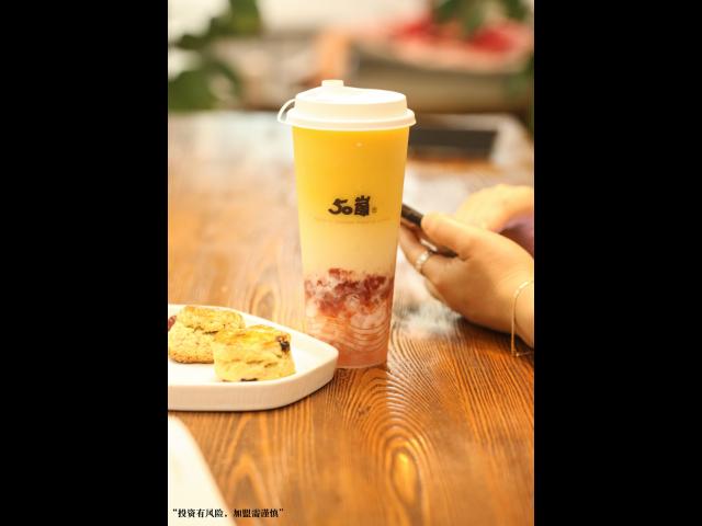 上海如何加盟珍珠奶茶 和谐共赢 上海伍拾岚餐饮管理供应