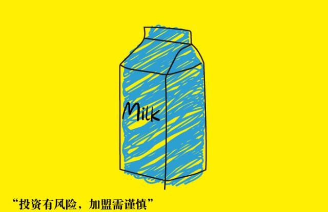 江西50岚奶茶加盟公司 有口皆碑 上海伍拾岚餐饮管理供应