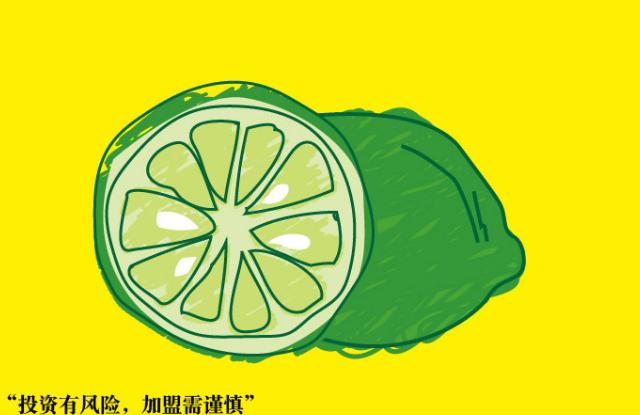 安徽奶茶连锁店如何加盟 创新服务 上海伍拾岚餐饮管理供应