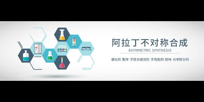 1-氨基蒽醌 CAS:82-45-1 客戶至上 上海阿拉丁生化科技供應