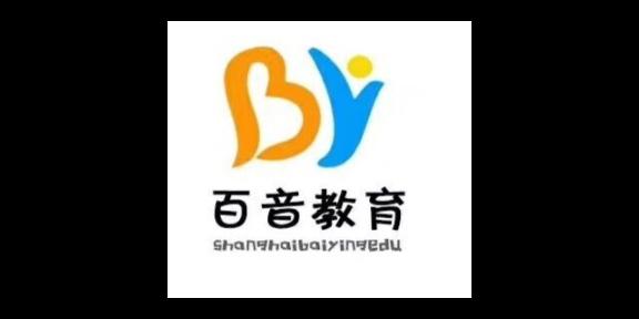 上海市奉贤区平衡障碍康复训练价格查询,康复训练