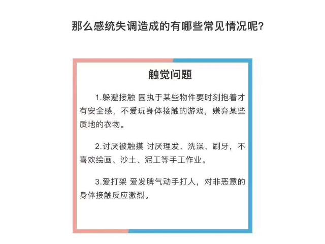 奉贤南桥平衡障碍康复训练价格实惠,康复训练
