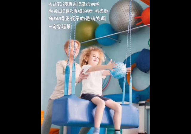 上海市运动障碍康复训练套餐详情