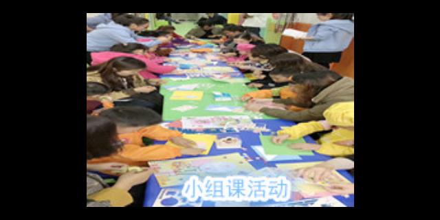 上海市奉贤区南桥镇自闭症儿童康复机构