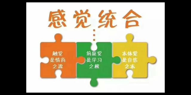 上海市口肌儿童康复中心 来电咨询「百音供」