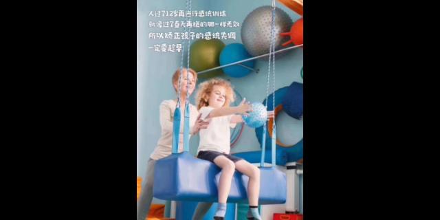奉贤南桥认知障碍儿童康复价格查询 来电咨询「百音供」