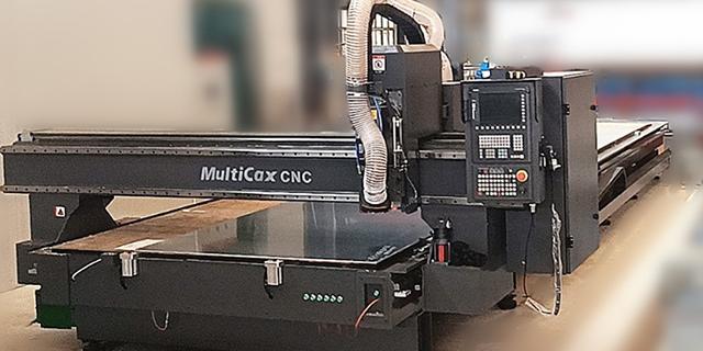 河南Multicax绝缘件加工中心选购 上海鼎迪数控设备供应