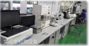 梅州厂家金属注射成型价格合理 诚信为本 上海精科粉末冶金科技供应