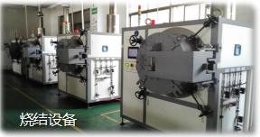 启东粉末冶金零部件优选企业 诚信互利「上海精科粉末冶金科技供应」
