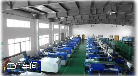 天寧區自動粉末冶金零部件按需定制 誠信為本「上海精科粉末冶金科技供應」