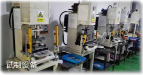 長寧區自動粉末冶金零部件優選企業 鑄造輝煌「上海精科粉末冶金科技供應」