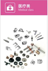 青浦区直销MIM工艺生产厂家 值得信赖「上海精科粉末冶金科技供应」