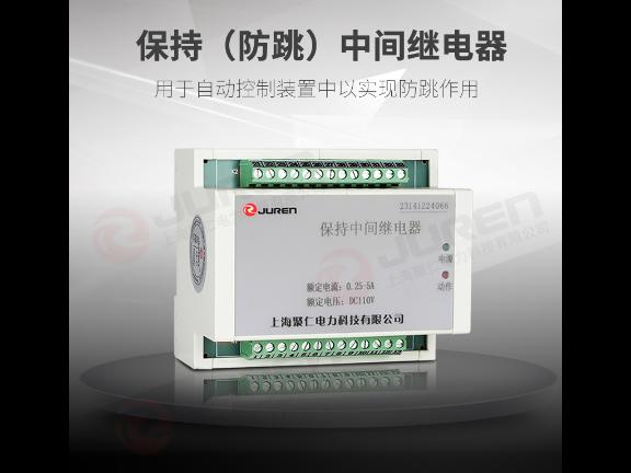JZL-602中间继电器 上海聚仁电力科技供应