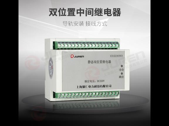 ZJ3-2A 上海聚仁电力科技供应