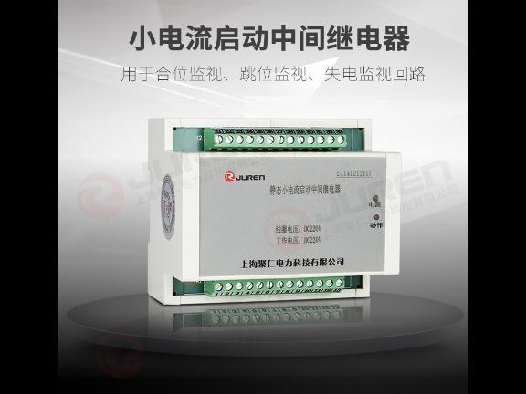 JZ-7GY-L240K静态中间继电器 上海聚仁电力科技供应
