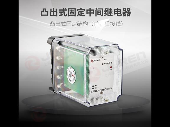 JZL-006中间继电器 上海聚仁电力科技供应