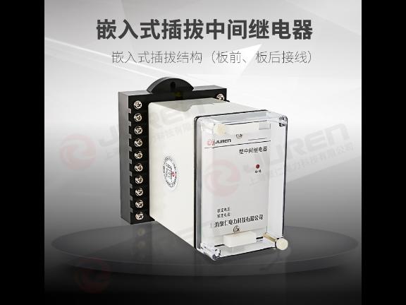 直流24v中间继电器型号 上海聚仁电力科技供应