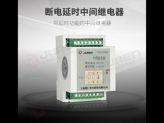 JZS-7/522 上海聚仁电力科技供应