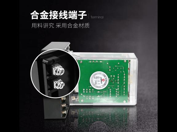 UEG/F-4DPDT1/110V抗干扰中间继电器 上海聚仁电力科技供应