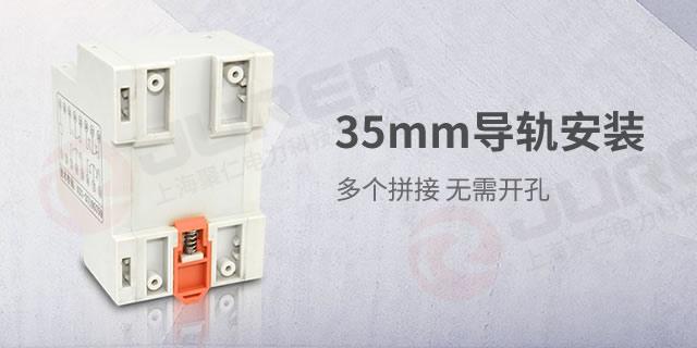 JS-11F/32时间继电器 上海聚仁电力科技供应