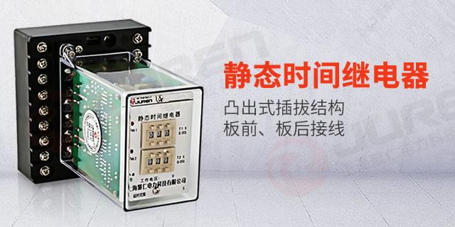 SSJ8-32A 上海聚仁电力科技供应