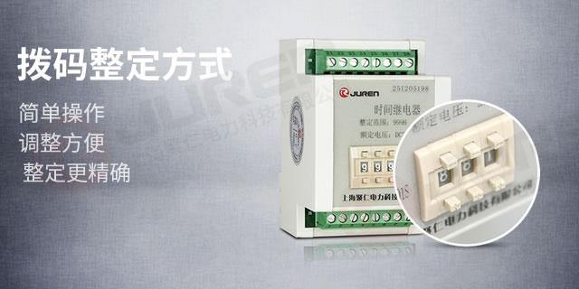 ZJS-20厂家 上海聚仁电力科技供应