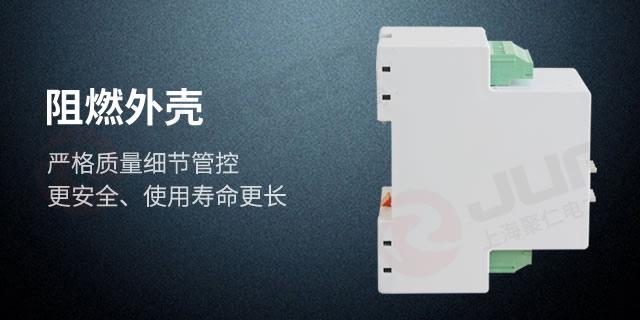 DS-21 上海聚仁电力科技供应