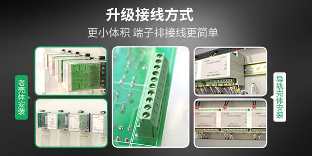 SRTT-24VDC-4H-B时间继电器通电延时 上海聚仁电力科技供应