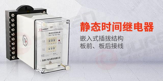 SSJ8-21E厂家 上海聚仁电力科技供应