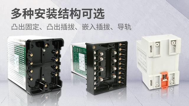 继电器电压一般是多少 上海聚仁电力科技供应