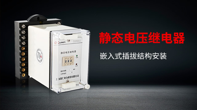 HBLDY-1301/A价格 上海聚仁电力科技供应