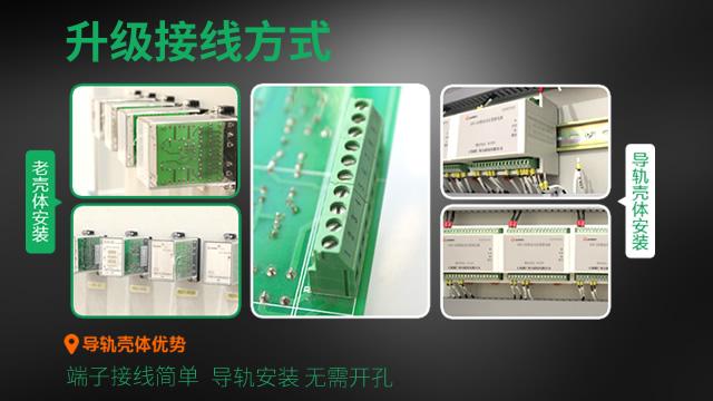 JY8-22C电压继电器 上海聚仁电力科技供应