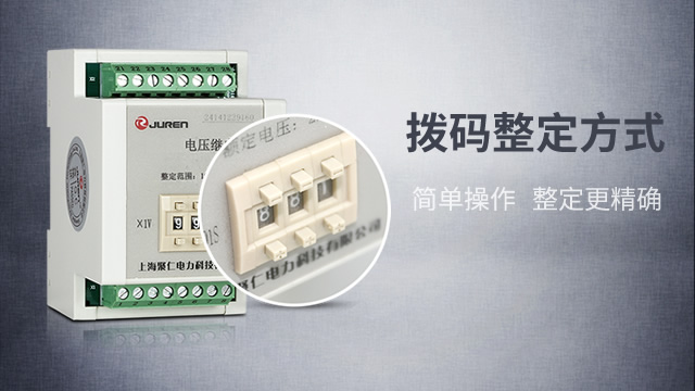 JDY-1001B厂家 上海聚仁电力科技供应