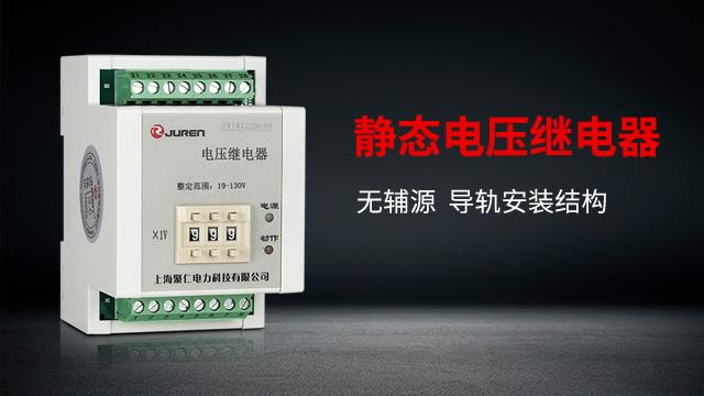 DY-23D廠家 上海聚仁電力科技供應